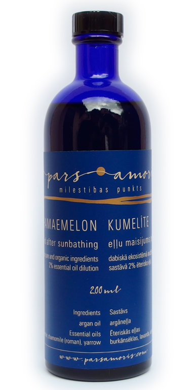 for tanning CHAMAEMELON/CHAMOMILE